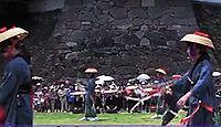 重要無形民俗文化財「大村の郡三踊(寿古踊・沖田踊・黒丸踊)」 - 同時に始まった吉例の踊のキャプチャー