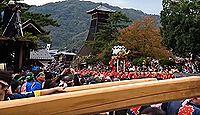 石部神社(豊岡市) - 「おいそべさん」樹齢1000年の大ケヤキ、10月にだんじり喧嘩祭り