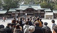 上知我麻神社 愛知県名古屋市熱田区神宮のキャプチャー