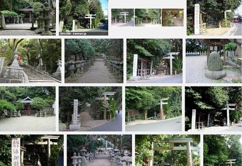 添御県坐神社 奈良県奈良市歌姫町のキャプチャー