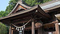 都萬神社 - 「妻」は「投馬国」? ニニギの妻サクヤを祀る、日向国二宮かつ総社の可能性