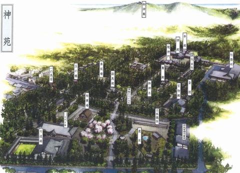 大正再建・遷座100年の彌彦神社で、15年8月の「相撲場開き」に横綱・日馬富士の土俵入りのキャプチャー