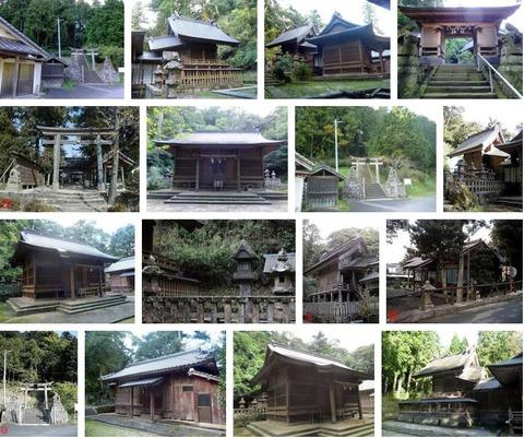 國司神社 島根県松江市西長江町のキャプチャー