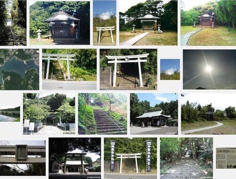 国府尾神社(島根県隠岐郡隠岐の島町港町)