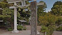 八王子神社 神奈川県茅ヶ崎市菱沼のキャプチャー