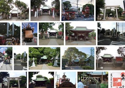 八幡神社 神奈川県横須賀市久里浜のキャプチャー