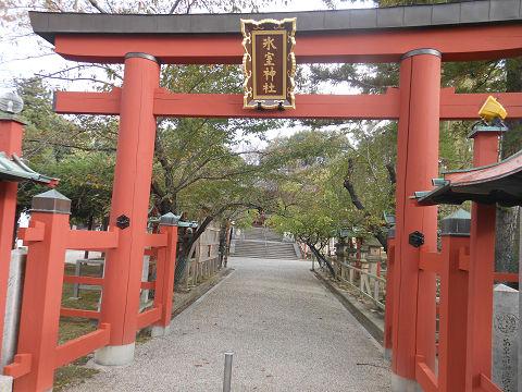 氷室神社(奈良)の鳥居 - ぶっちゃけ古事記