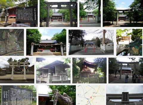葦稲葉神社(徳島県板野郡上板町神宅字宮ノ北45)
