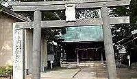 楊原神社(三島市) - 三嶋大社に次ぐ古い歴史の伊豆国三宮、三島七石「蛙石」やケヤキ