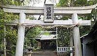 浅間神社(三島市) - 伊豆国三宮から二宮に昇格した三嶋大社の別宮、境内に芝岡神社