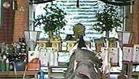 伊須流岐比古神社 石川県鹿島郡中能登町石動山のキャプチャー