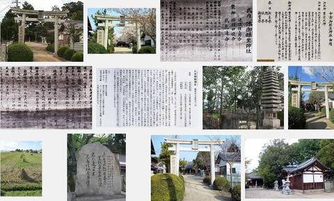 山辺御県神社 奈良県天理市西井戸堂町のキャプチャー