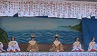 男成神社 - 熊本のパワースポット、阿蘇大宮司家代々の元服式、4月の例祭には少女神楽