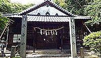 黒嶋神宮 - 黒島に鎮座する式内、後の斎宮・大来皇女が無事に出産したと伝わる安産の神