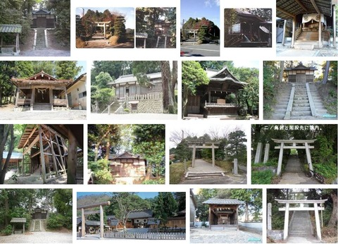 宇都可神社 三重県伊賀市内保のキャプチャー