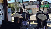 八幡神社 秋田県大仙市神宮寺神宮寺