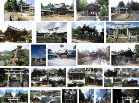 横田神社 岡山県総社市久代のキャプチャー
