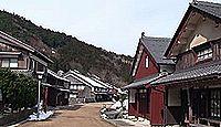 日本遺産「海と都をつなぐ若狭の往来文化遺産群 ~御食国(みけつくに)若狭と鯖街道~」(平成27年度)(福井県)のキャプチャー