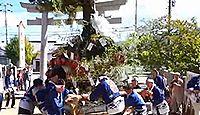 有間神社 兵庫県神戸市北区有野町有野のキャプチャー