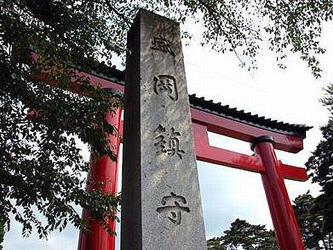 岩手県の神社