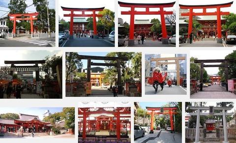 阪神・淡路大震災の復興シンボル、生田神社の二の鳥居が伊勢神宮ゆかりの材木で再建完了のキャプチャー