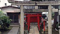 田中稲荷神社 東京都杉並区高円寺南のキャプチャー