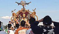 三嶋神社(平塚市) - 平安期からの信仰「湘南のえびす様」、7月には「須賀のまつり」