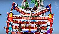 重要無形民俗文化財「日立風流物」 - 茨城・日立、巨大な山車と精緻な人形芝居が特徴のキャプチャー