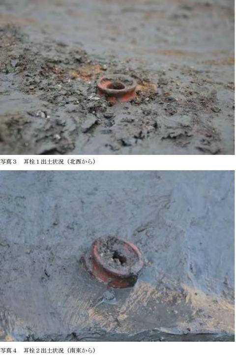 3000年以上前の縄文人のイヤリングが奈良県で出土、県内では20個目と貴重、速報展で展示へのキャプチャー