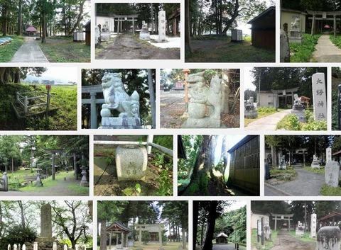 「大野神社(糸魚川市)」のGoogle画像検索結果