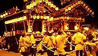 重要無形民俗文化財「鹿沼今宮神社祭の屋台行事」 - 栃木、風流の屋台行事の典型例のキャプチャー