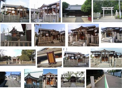 須牟地曽根神社 大阪府堺市北区蔵前町のキャプチャー