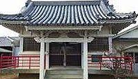 豊国神社(小松島市) - 阿波蜂須賀家が江戸初期に秀吉を奉斎、秀吉木像の唯一の現存例