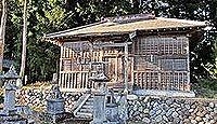 冠嶺神社(鹿島区) - 道陸神山・猿田彦命の霊示を受けた日本武尊が皇孫を奉斎、式内