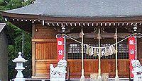 諏訪神社(仙台市太白区) - 平安期に源頼義が勧請、境内に安産の神の山神社、5月例祭