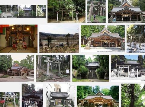 太白山神社 石川県河北郡津幡町津幡のキャプチャー