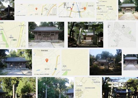 国庁裏神社 鳥取県倉吉市国分寺のキャプチャー