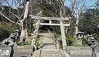 浅間神社 静岡県下田市本郷