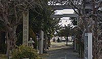 穂積神社 三重県四日市市広永町