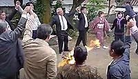 重要無形民俗文化財「与那国島の祭事の芸能」 - 御嶽の祭事の際のさまざまな歌や踊りのキャプチャー