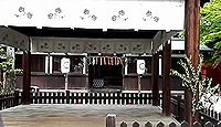 賀茂波爾神社 京都府京都市左京区高野上竹屋町