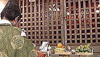 上一宮大粟神社 徳島県名西郡神山町のキャプチャー