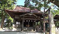 鮭神社 福岡県嘉麻市田島大隈のキャプチャー