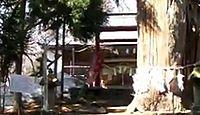 磐椅神社 福島県耶麻郡猪苗代町西峰のキャプチャー