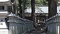 山宮浅間神社 静岡県富士宮市山宮のキャプチャー