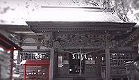 白瀑神社 秋田県山本郡八峰町八森館
