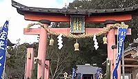 寶來山神社 - 奈良時代創建の八幡宮、高野山とのかかわり深く、本殿や絵図が重要文化財