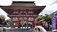 津島神社 - 尾張津島に鎮座する牛頭天王スサノヲの総本社、車楽舟行事が有名