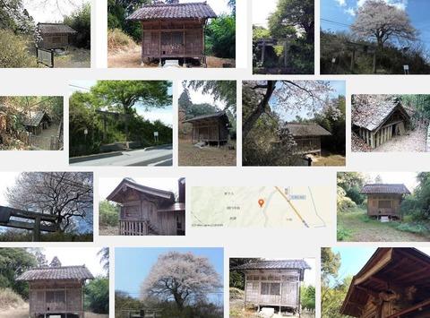 諏訪神社 宮城県仙台市太白区郡山のキャプチャー