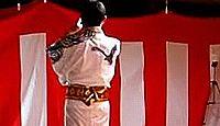 日本遺産「丹波篠山 デカンショ節 -民謡に乗せて歌い継ぐふるさとの記憶」(平成27年度)(兵庫県篠山市)